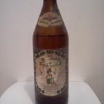 Láhev s originálním pivem: 4.10.1994 Láhve jsem záměrně nečistil.
